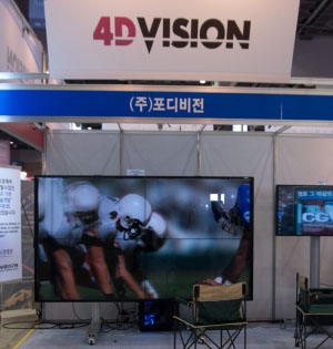 Écran géant 4K 3D sans lunettes : réservé aux usages professionnels…