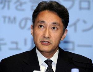 Kaz Hirai, nouveau boss de Sony : dévoile son plan pour redresser les comptes