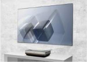 Vid oprojecteur lg ultra courte focale d voil au salon - Videoprojecteur salon ...