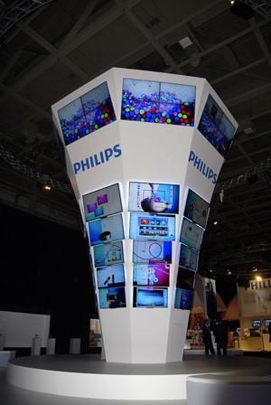 IFA 12 > Stand TP Vision/Philips : un stop et ça repart