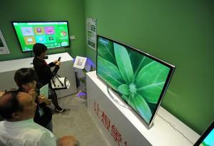 TV LED Changhong 3D55C8000i : écran courbe prévu pour la Chine