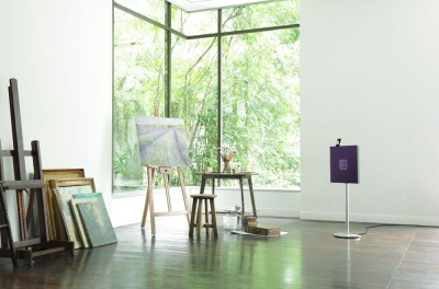 Yamaha MusicCast : système multiroom