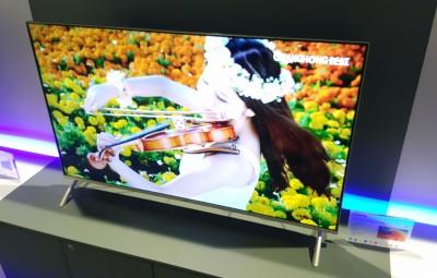 CES 16 > TV LED UHD ChangHong D5000 : trois modèles Chiq annoncés, bis