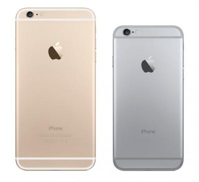 iPhone 5se : version 4'' pour mars ?