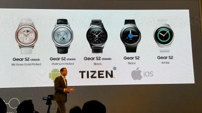 En direct du Samsung Forum 2016 : smartwatch Samsung Galaxy Gear S2 compatible iOS et Android Wear