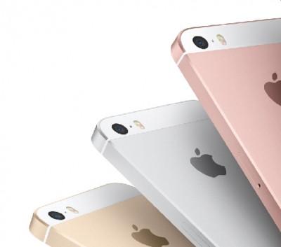 Stabilisateur optique pour iPhone 7 : majoritairement fabriqué par LG ?