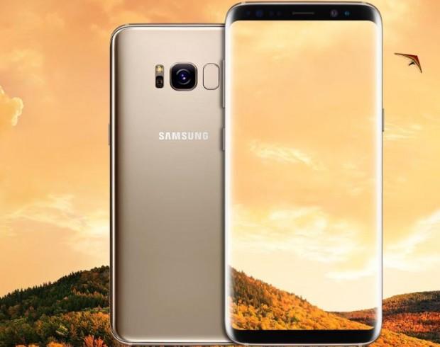 Samsung Galaxy S8, couleuror?