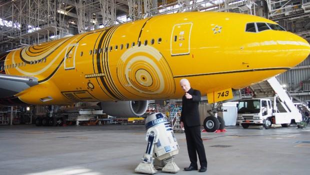 Avion Star Wars C-3PO, volprotocolaire