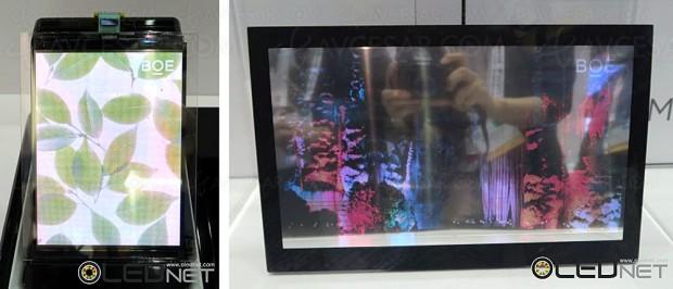 Prototypes écrans QLED électroluminescents présentés par le Chinois BOE Technology