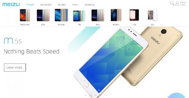 Nouveau site internet pour le constructeur de smartphones Meizu