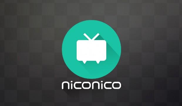 Première application vidéo streaming sur Nintendo Switch… au Japon