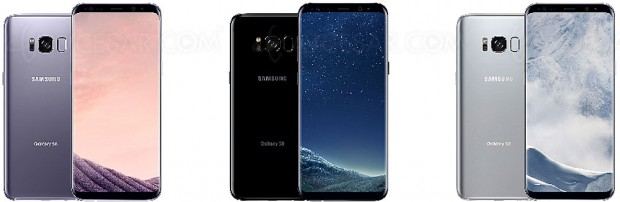 Samsung Galaxy S9, déjà les rumeurs !