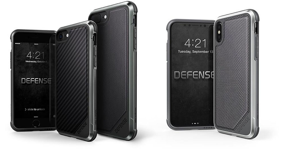 coque iphone 8 plus defense lux