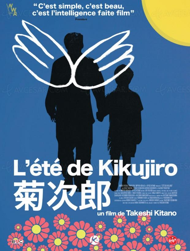 L'été de Kikujiro de Takeshi Kitano, le retour d'un grand (et d'un petit)