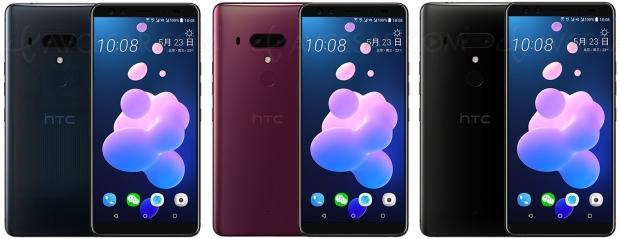 Smartphone à dos translucide HTCU12+, fuites avantl'annonce