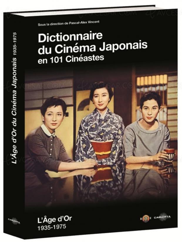 Un dictionnaire pour découvrir le cinéma japonais de A à Z