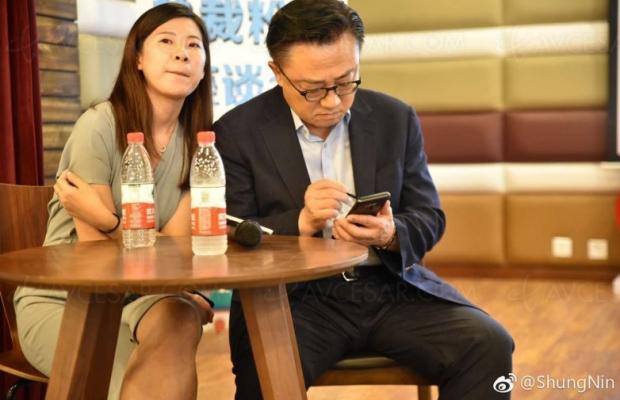 Nouvelle fuite Galaxy Note9, volontairement parSamsung?