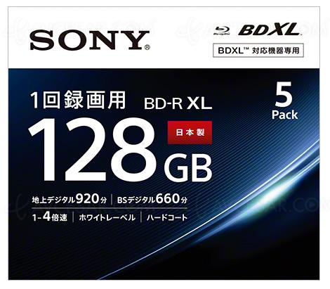 Premier disque Blu‑Ray quatre couches 128 Go par Sony