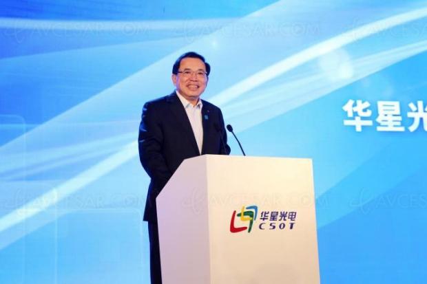 TCL inaugure une nouvelle ligne de production TV LCD Ultra HD/8K