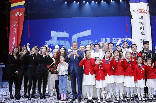 5G, déjà plus d'1 million d'abonnés en Corée du Sud… ça va très vite