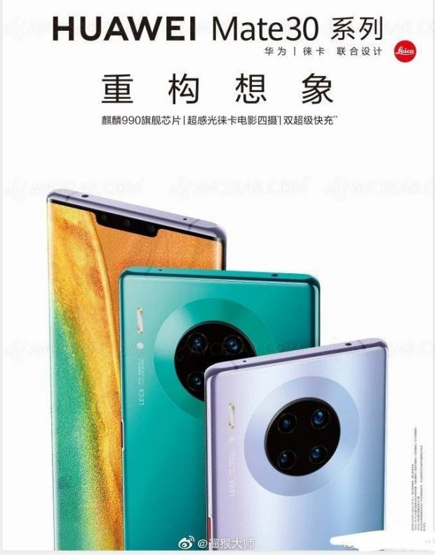 iPhone Pro, Samsung Galaxy Fold, Huawei Mate 30… Récapitulatif des smartphones de septembre