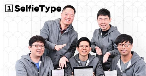 CES 20 > Samsung Selfie Type, clavier virtuel… immatériel !