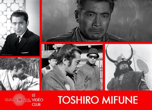 Toshiro Mifune à la Une du Vidéoclub Carlotta avec un doc raconté par Keanu Reeves (VOD)