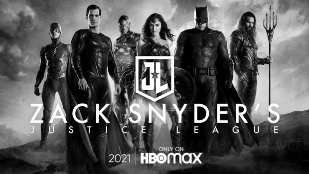 Le Director's Cut de Justice League version Zach Snyder sur HBO Max en 2021