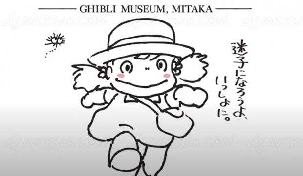 Visitez le musée Ghibli, de chez vous