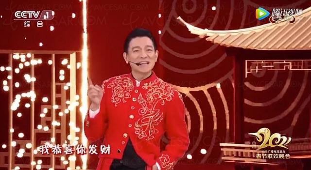 Première diffusion Ultra HD 8K 5G en Chine signée CCTV