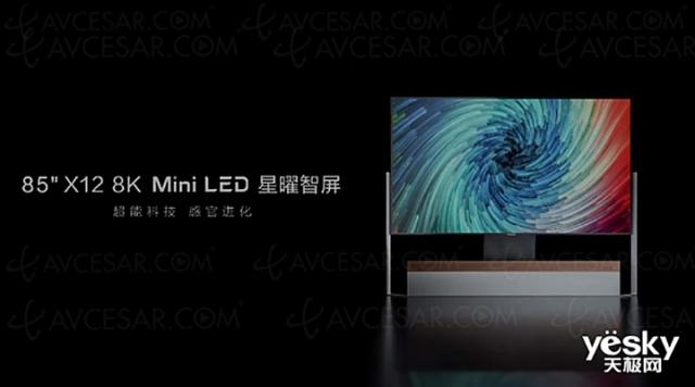 TV 8K TCL 85X12 : Quantum Dots, Mini LED OD Zero, 1 920 zones, 2 000 nits, 96 000 LED