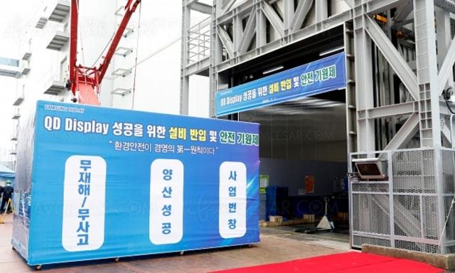 TV QD Oled Samsung en 2022, projet remis en cause ?