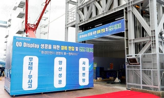 TV QD Oled, prototype final chez Samsung Display en juin