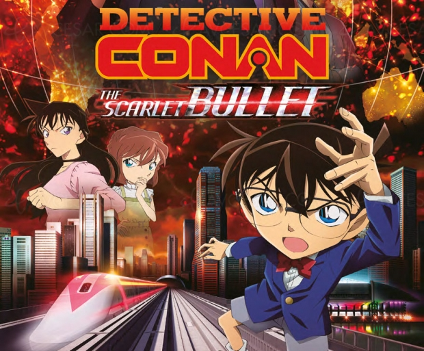 Détective Conan pour la première fois au cinéma (chez nous)