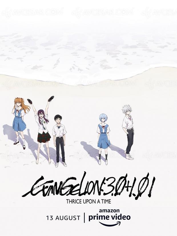 Evangelion: l'ultime opus de la saga d'animation sur Amazon Prime le 13août