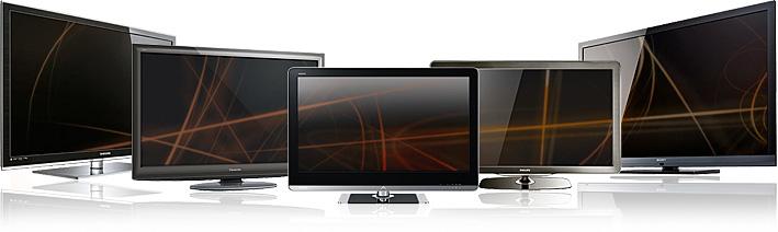 5 écrans 40/42 pouces LED avec compensation de mouvement