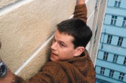 Trilogie Jason Bourne (2002/2004/2007)