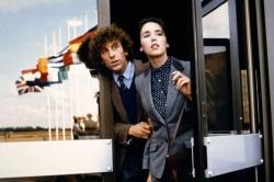 Tout feu tout flamme (1982)