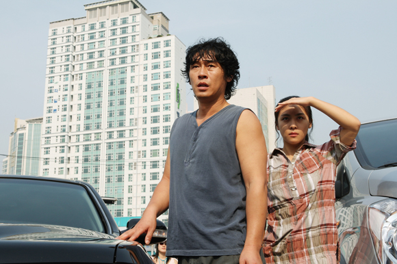 The Last Day (2010)