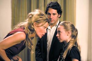 Trop jeune pour elle ! (2005)