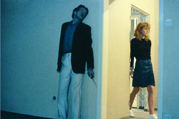 Schizophrenia (1983)