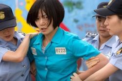 Sense8 saison 1 (2015)