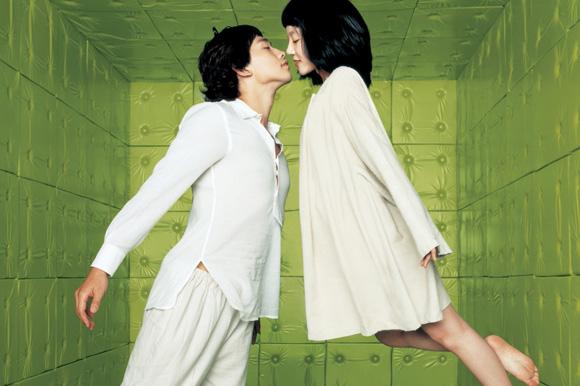 Je suis un cyborg (2006)