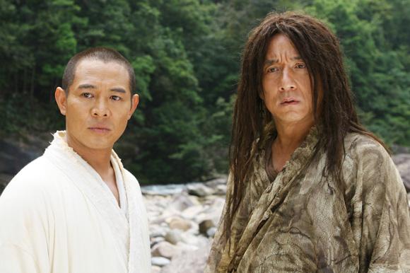 Le royaume interdit (2008)